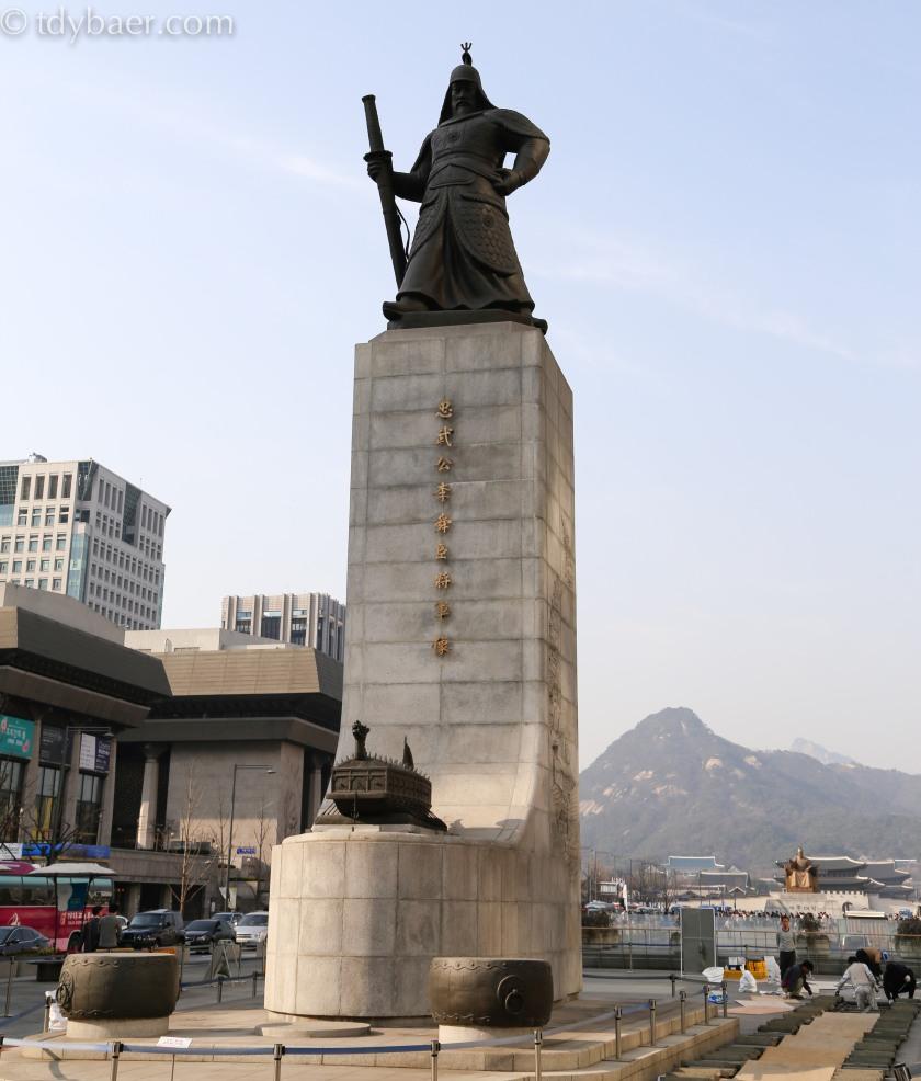 Seoul Admiral
