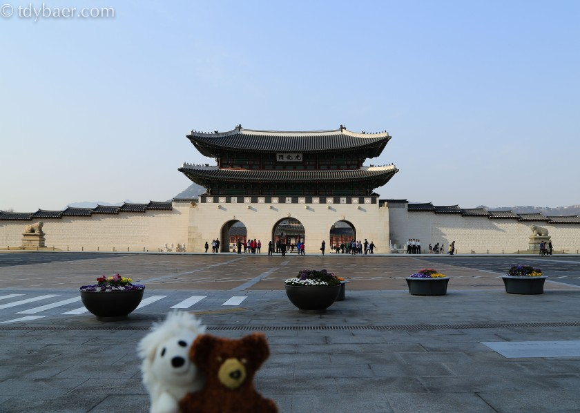 Seoul - Palasttor