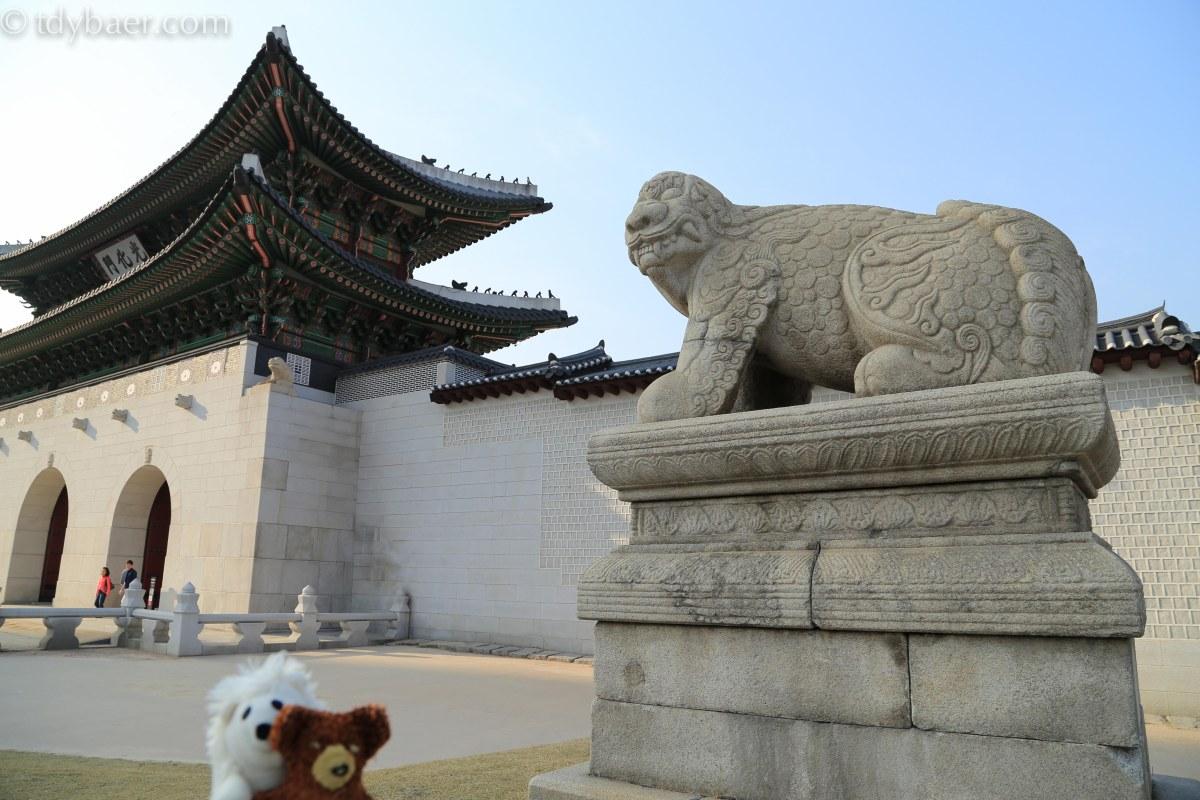 26.03.14 - Besuch der DMZ und Stadtbummel in Seoul