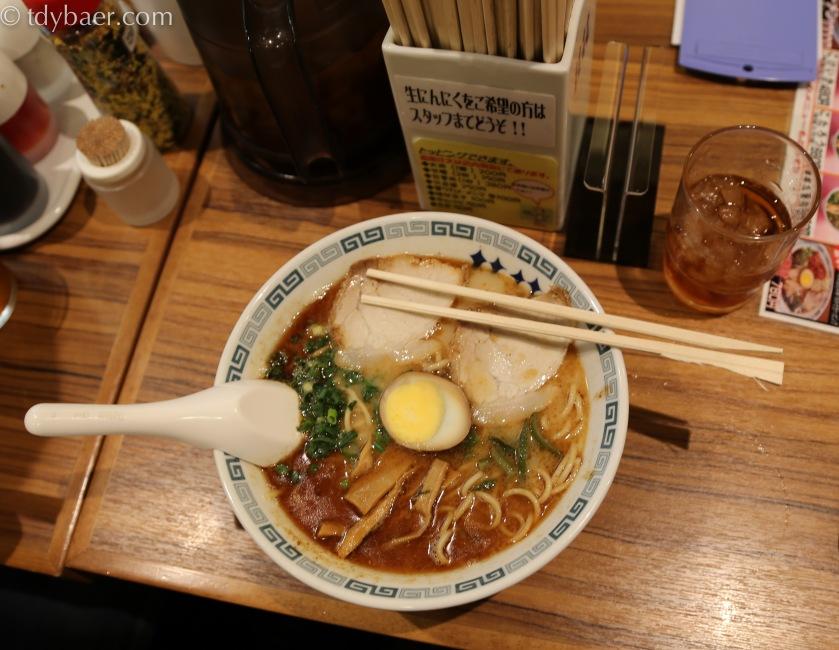 Kumamoto Essen