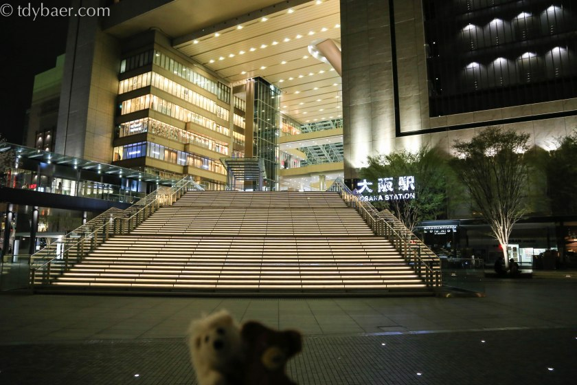 Osaka Bahnhof