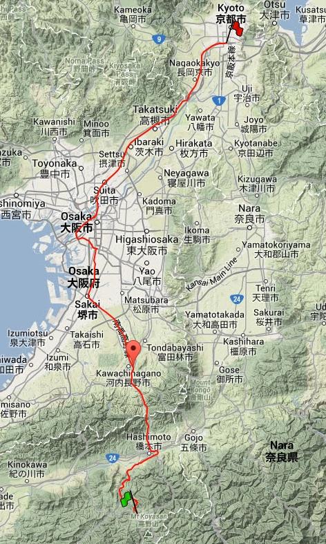 Fahrt-nach-Kyoto